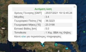 Σεισμός στη Θήβα αισθητός και στην Αθήνα