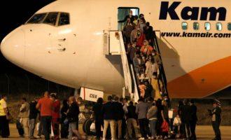 Οι πρώτοι 149 Αφγανοί πρόσφυγες έφθασαν στα Σκόπια