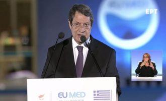Ο Αναστασιάδης δεν ξεστόμισε τη λέξη «κατοχή» και θέλει να ορίσει ΑΟΖ με την Τουρκία