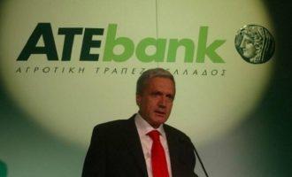 Βιβλίο Δημήτρη Μηλιάκου: «Η κοινωνικοοικονομική πορεία και το βίαιο τέλος της Αγροτικής Τράπεζας»