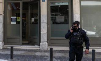 Ένοπλη ληστεία σε τράπεζα στο κέντρο της Αθήνας – Οι ληστές έβριζαν κυβέρνηση και σύστημα