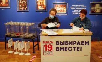 Άνοιξαν οι κάλπες στη Ρωσία – Θα ψηφίζουν επί τρεις ημέρες