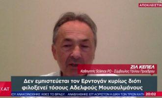 Σύμβουλος Μακρόν: Ο Ερντογάν αντιλαμβάνεται πως βρίσκεται σε αδύναμη θέση
