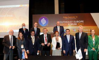 Συμφωνία για τον αγωγό φυσικού αερίου Ελλάδας-Βόρειας Μακεδονίας